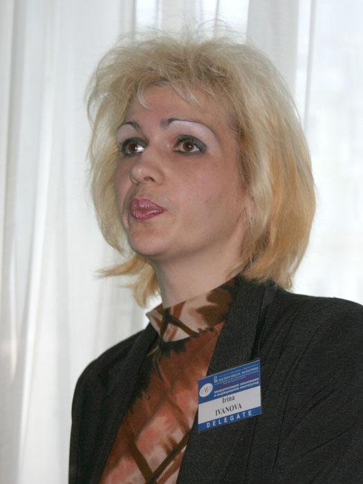 проститутка новосибирск узбекский девушка анал